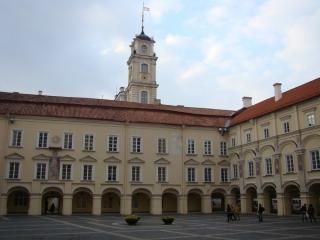 Главный дворик