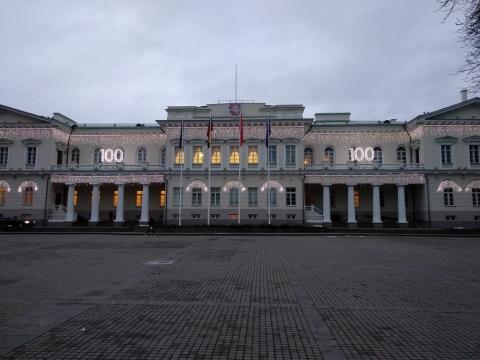 Президентура. Внешний фасад.