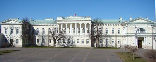 Президентура. Внутренний фасад..