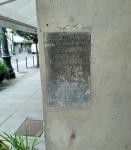 Табличка на Доме с совами