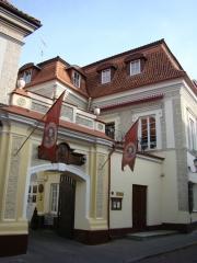 гостиница Шекспир
