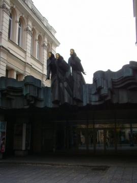 Национальный драматический театр