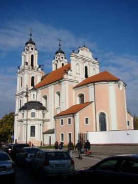 Костел св. Котрины