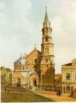 После 1863 года (картина Ивана Трутнева)