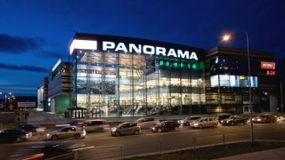 Т/Ц Панорама